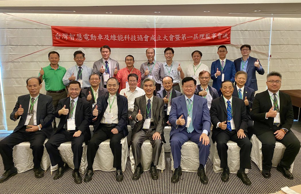 台灣智慧電動車及綠能科技協會(電動綠能協會TEGA),今日在台中林酒店舉行成立大...