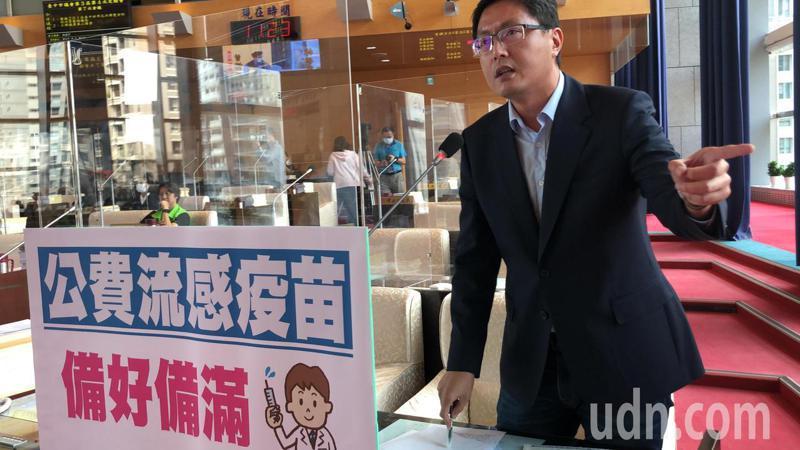 台中市議員林德宇指流感疫苗不夠,須因地制宜調配。記者陳秋雲/攝影