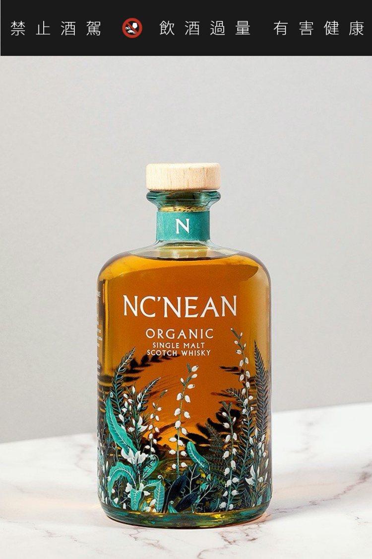 透明玻璃瓶裝可100%回收。圖/摘自Nc'nean官網。提醒您:禁止酒駕 飲酒過...