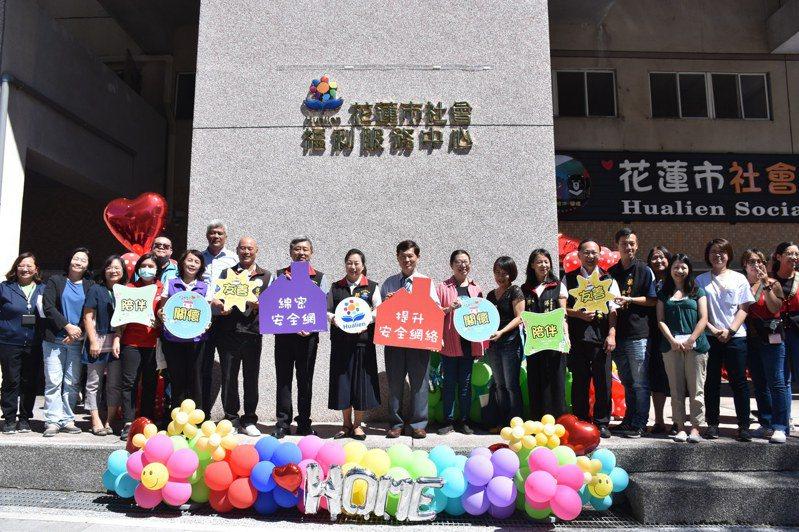 花蓮市社會福利服務中心今天揭牌,將提供臨托服務。記者王思慧/攝影