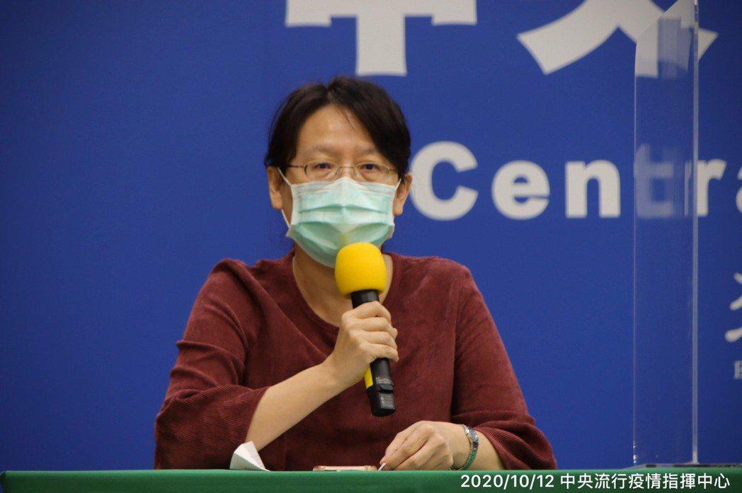 中央流行疫情指揮中心社區防疫組副組長楊靖慧。圖/指揮中心提供