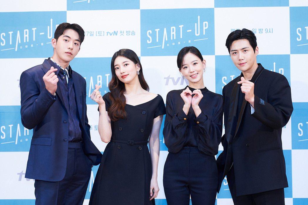 南柱赫(左起)、秀智、姜漢娜與金宣虎合作新戲「Start-Up:我的新創時代」。...
