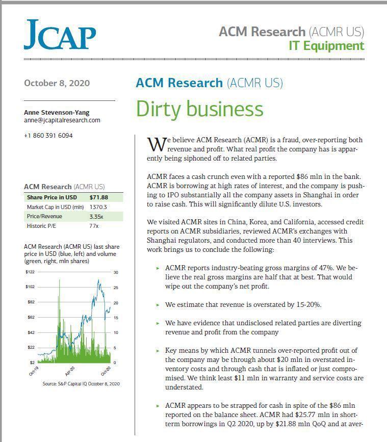 美國J Capital Research,日前以Dirty business(骯髒的生意)為標出具報告,認為在美國上市的大陸公司ACM Research(盛美半導體),恐怕是瑞幸咖啡的翻版。圖/美國J Capital Research