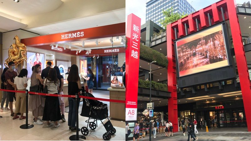 全台首家Hermès Beauty快閃店進駐新光三越A8一樓。