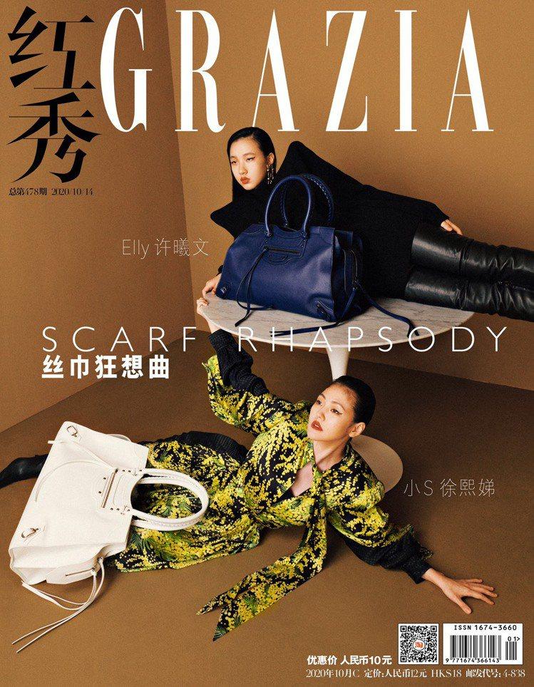 小S(左)和大女兒許曦文一起登上雜誌。圖/红秀GRAZIA提供