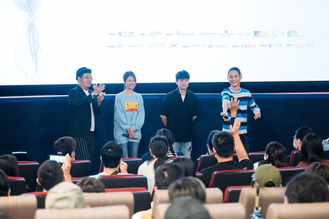 林心如(左2)驚喜現身酷兒影展為自己主演閉幕片「迷失安狄」宣傳。圖/酷兒影展提供