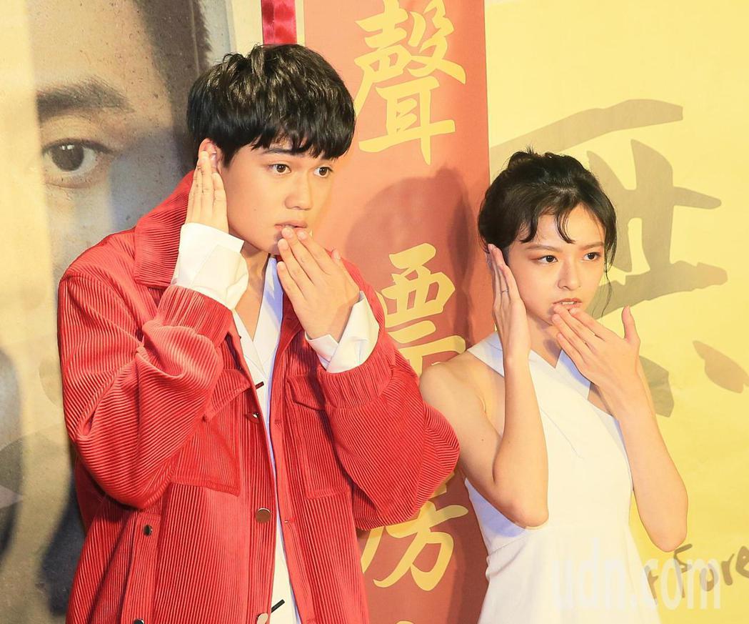 「無聲」今晚首映,男女主角劉子銓(左)及陳妍霏(右)出席。記者潘俊宏/攝影