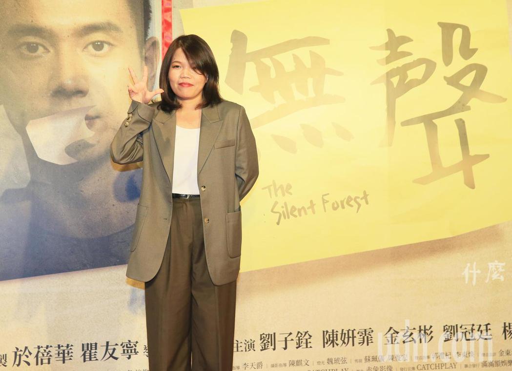 「無聲」今晚首映,導演柯貞年出席。記者潘俊宏/攝影