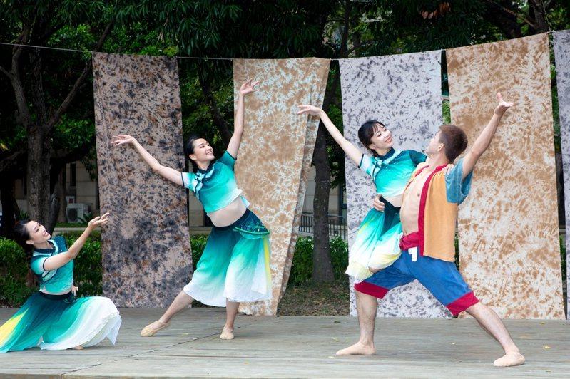 「2020新竹縣客家藝術節」客家八音藝起來,10月17日登場,有客家表演藝術團體等演出。圖/新竹縣政府提供