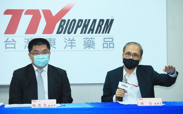 東洋宣布取得德國BioNTech新冠肺炎疫苗的台灣代理權,董事長林全(右)與總經...