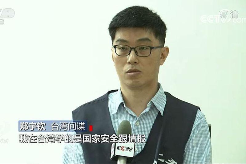 大陸官媒央視「焦點訪談」節目昨天播出「台諜案」涉案關係人鄭宇欽。圖/擷取自央視