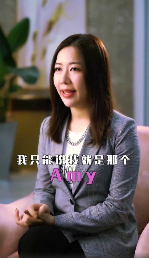 Amy親拍影片駁斥天王嫂培訓班傳言。 圖/擷自Amy微博