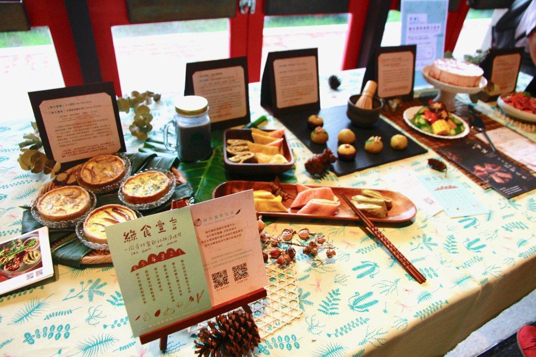綠色餐飲指南的響應店家會在店內放上綠食宣言。 圖/林怡均攝影