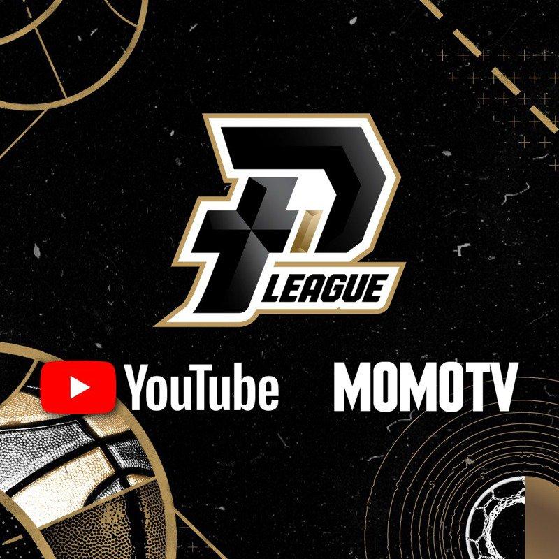 P聯盟宣布這兩天、四場賽事將由P聯盟新成立的官方YouTube頻道播出外,有線電視也將由momo TV負責賽事轉播。 截圖自P聯盟官方粉絲團