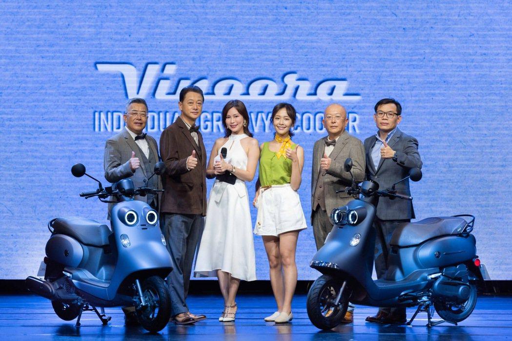 YAMAHA推出外型超搶眼的Vinaoora新車。 圖/台灣山葉提供