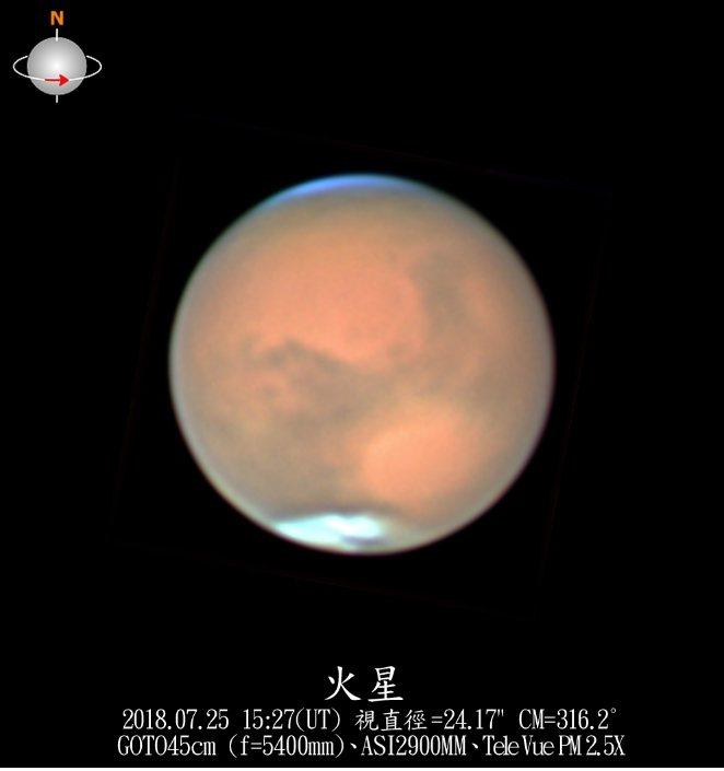 火星衝每2年又49天就會發生一次,圖為2018年7月25日火星衝。圖/台北市立天文館提供