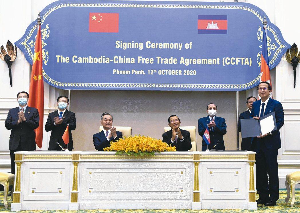 大陸與柬埔寨簽自貿協定 97%產品免關稅