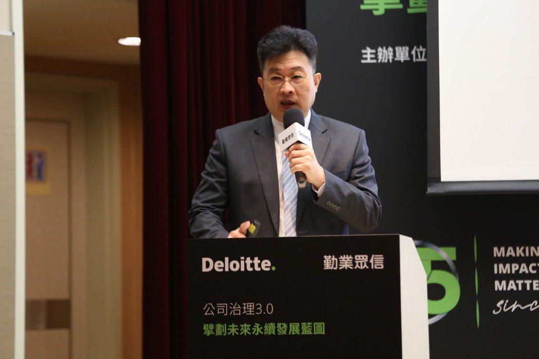 陳德鄉指出,透過投資可持續發展債券來表達其對環境友善與企業社會責任的重視與支持。...