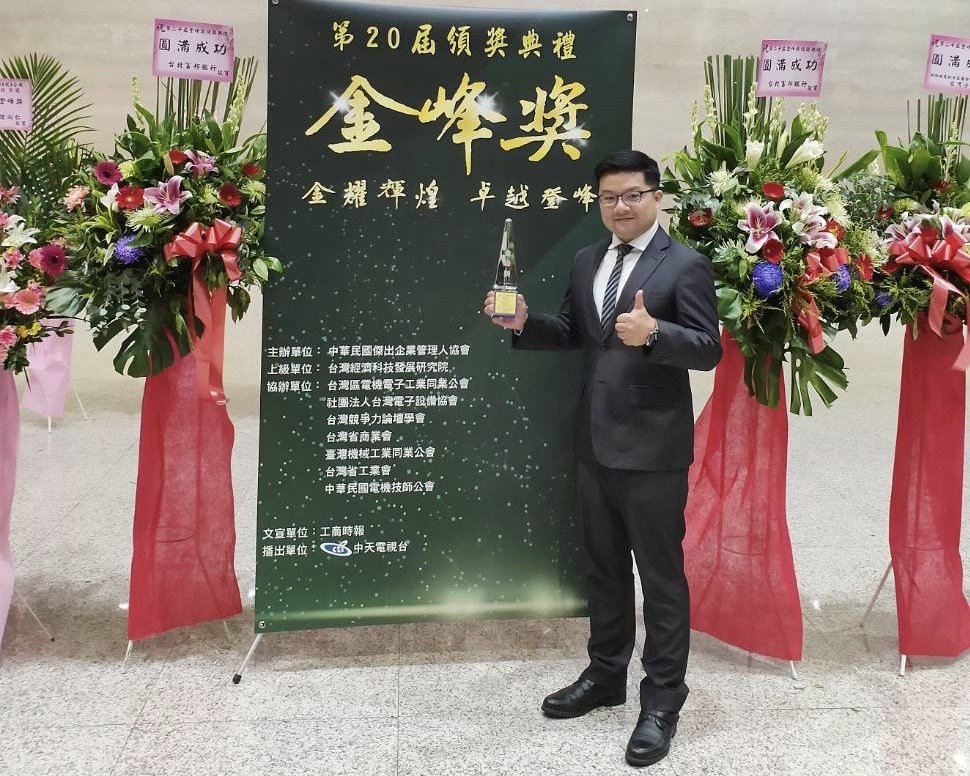 程澈科技執行長古偉君 獲金峰獎雙認證。 程澈科技/提供