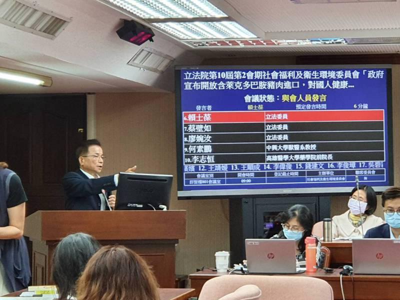賴士葆要求含萊劑美豬以及內臟的貨品分類號(CCC Code)應獨立標列。 記者楊雅棠/攝影