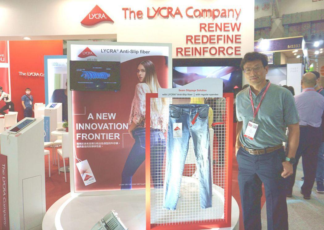 總監李坤晉LYCRA® Anti-Slip防滑彈纖維,萊卡公司特別製作動畫讓業者...