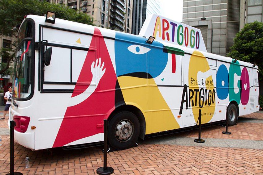 ARTGOGO新北美術號將出走至八里、淡水巡迴。 新北市政府/提供