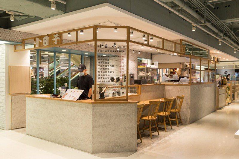 忠孝SOGO美食街改裝後,品牌、座位數都增加。記者陳立凱/攝影