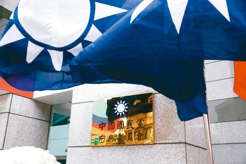 中國國民黨改名問題再度引發黨內論戰。本報資料照片