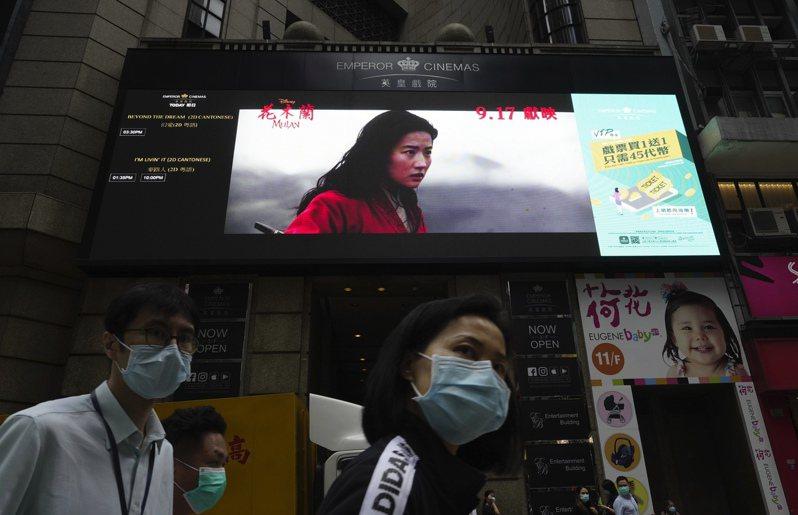 迪士尼年度大片《花木蘭》,因新冠疫情主要發行改在自家串流平台Disney+,全球只少數地區仍在電影院上映。圖為上個月在香港街頭的《花木蘭》上映廣告。美聯社