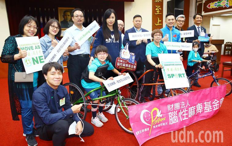 由腦性麻痺基金會主辦的萬人路跑活動將於11月在府前廣場舉行,上午邀請協辦單位國際...