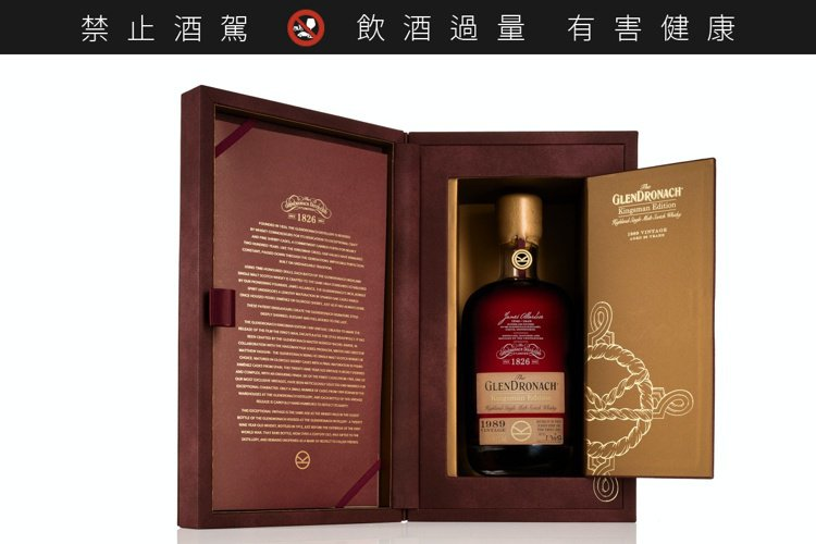 珍稀酒款都附有專屬盒裝,是最理想的保存方式。圖/格蘭多納提供。提醒您:禁止酒駕 ...