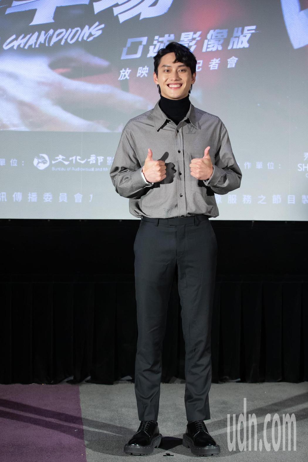 電影「下半場」今天舉行口述影像特別放映暨推廣活動記者會,片中演員范少勳出席。記者...