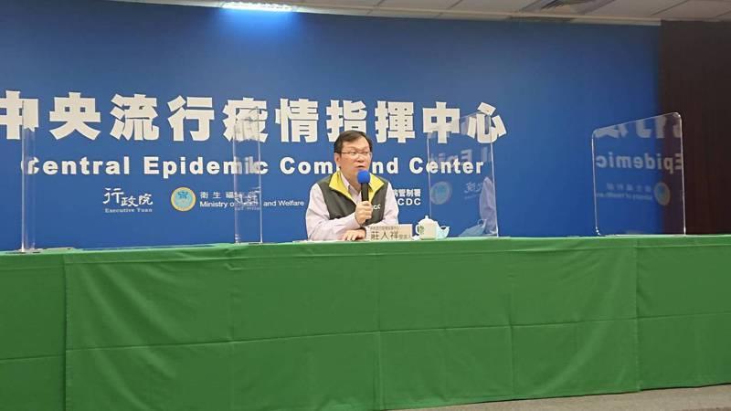 又增一例新冠肺炎境外移入指揮中心說明。記者陳婕翎/攝影
