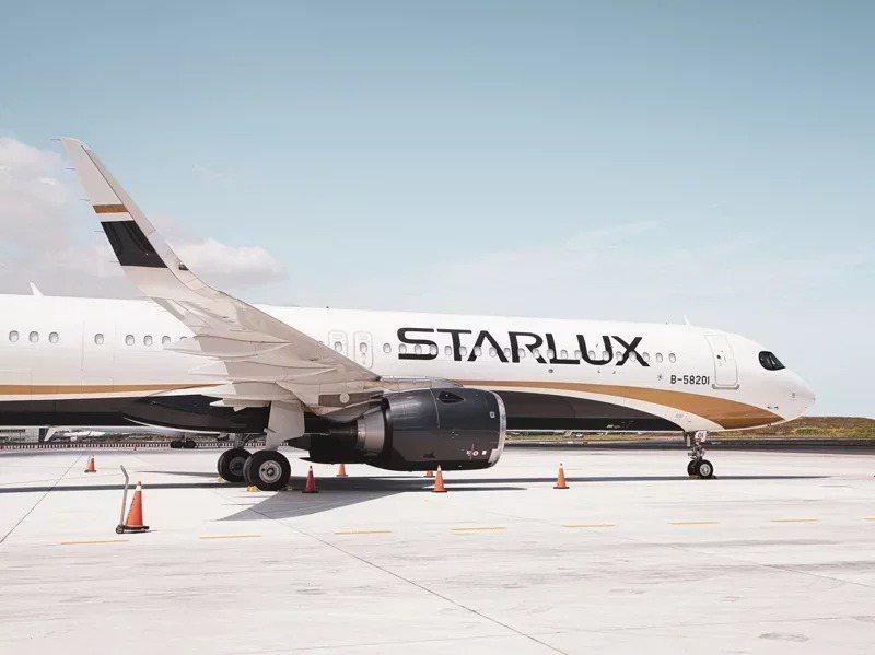 星宇航空宣布12月開航曼谷、大阪、東京三大航線| 生活新聞| 生活| 聯合新聞網