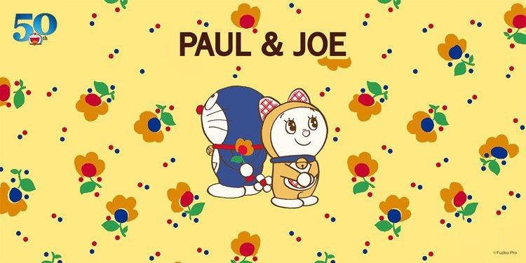 PAUL & JOE再度聯名哆啦A夢50週年限量護唇膏/600元。圖/PAUL ...