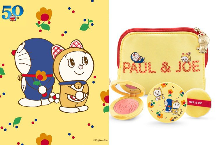 PAUL & JOE哆啦A夢50週年限量美妝組。圖/PAUL & JOE提供