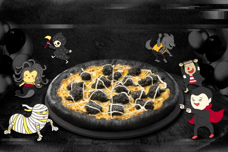 必勝客新推出「蒜香竹炭雞比薩」,定價810元,單點優惠價459元。圖/必勝客提供