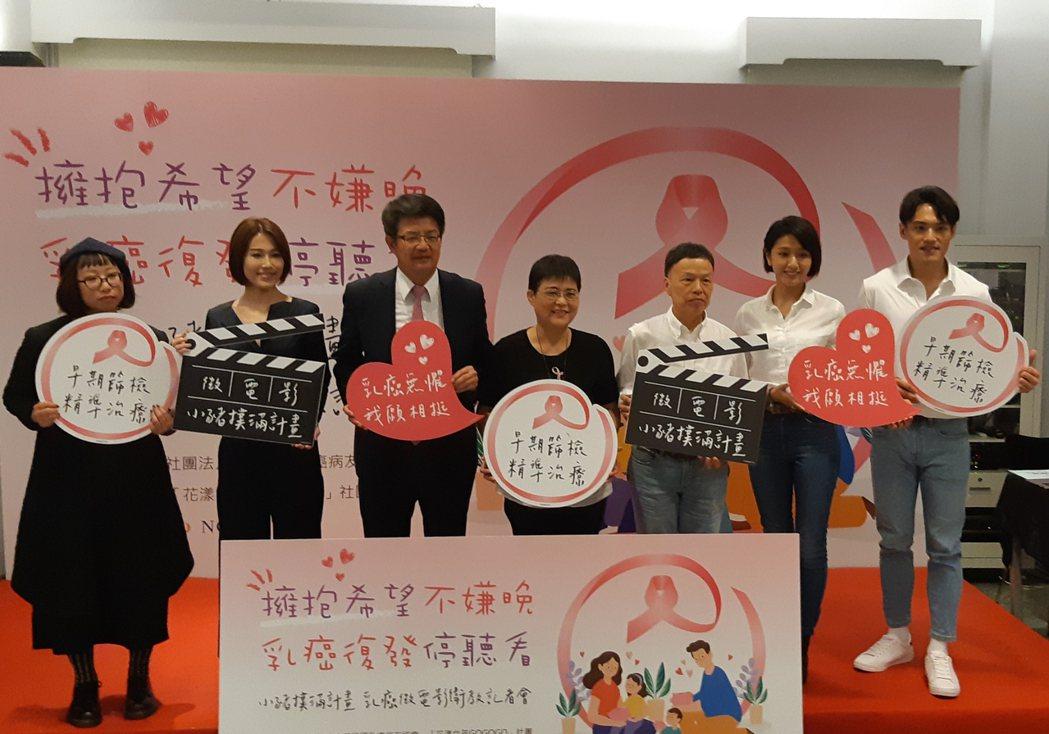 左起為乳癌病友波麗露露、年輕乳癌社團創辦人潘怡伶、台灣乳房醫學會理事長曾令民、乳...