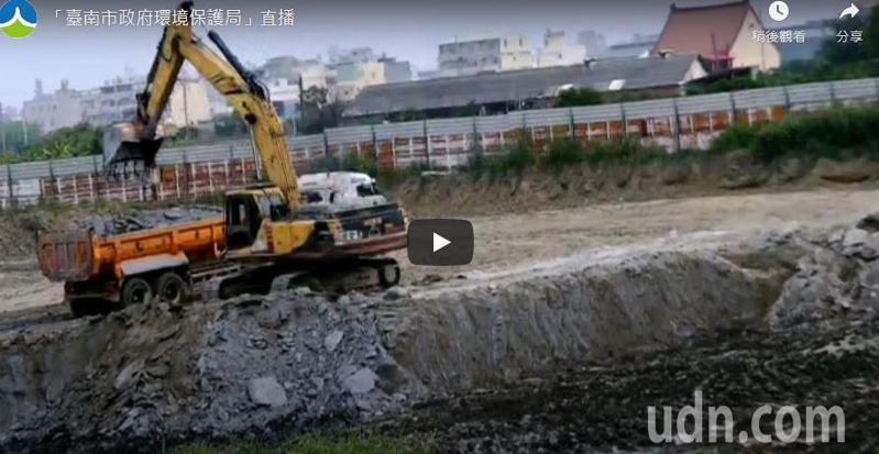 台南市環局直播學甲爐渣案現場清理,結合民眾監督清理過程。圖/擷取直播畫面
