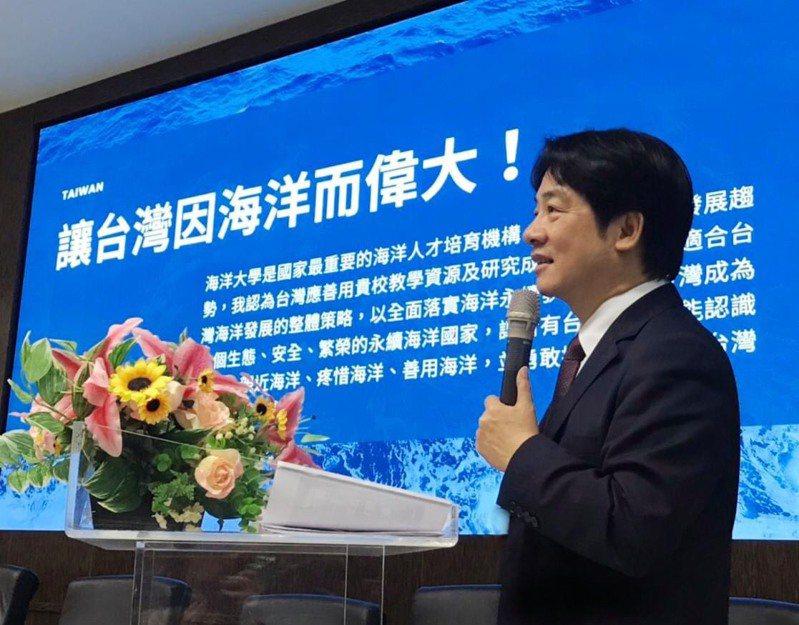副總統賴清德到海洋大學演講。圖/取自賴清德臉書