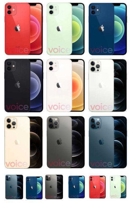 疑似為iPhone 12系列各顏色機種的照片。圖/取材自9to5Mac網站