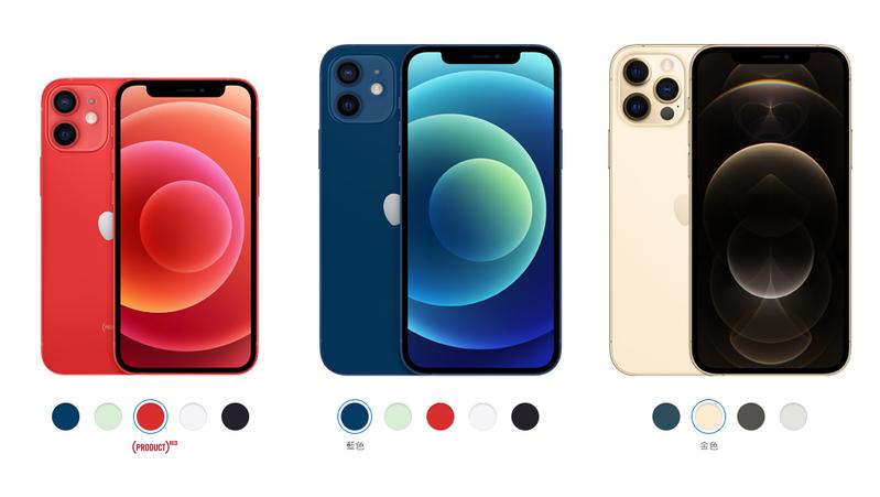 蘋果公司13日發表新機iPhone 12系列,台灣消費者可於10月16日起預購iPhone 12及iPhone 12 Pro,11月6日起則可預購iPhone 12 Mini及iPhone 12 Pro Max。圖擷自蘋果官網