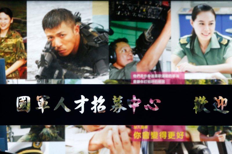 募兵制最重要的是充裕的經費,偏偏台灣的國防經費並不充裕。 圖/聯合報系資料照