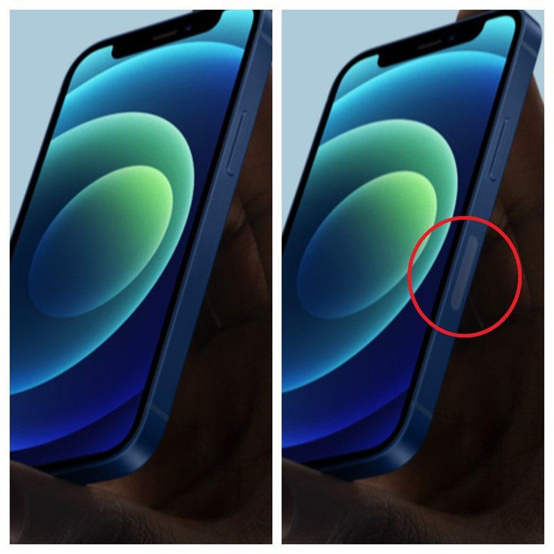 經比對,確實可以發現美國官網(右)公布的iPhone 12系列新機確實在電源鍵下方有一處深色區域,而台灣官網(左)卻沒有該區域的設計。圖擷自蘋果官網,合成圖。