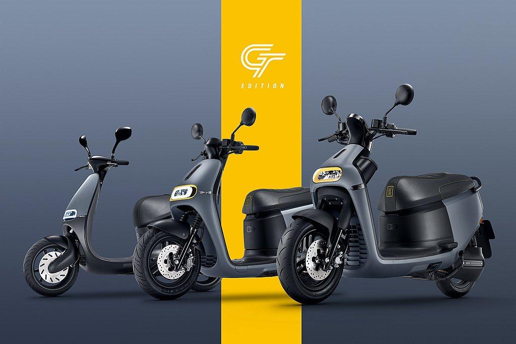 全新Gogoro GT edition都會跑旅車系,承繼Gogoro品牌純正的性...