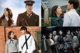 台劇大爆發!《誰是被害者》、《想見你》風光入圍釜山影展,與《愛的迫降》、《夫婦的世界》角逐獎座