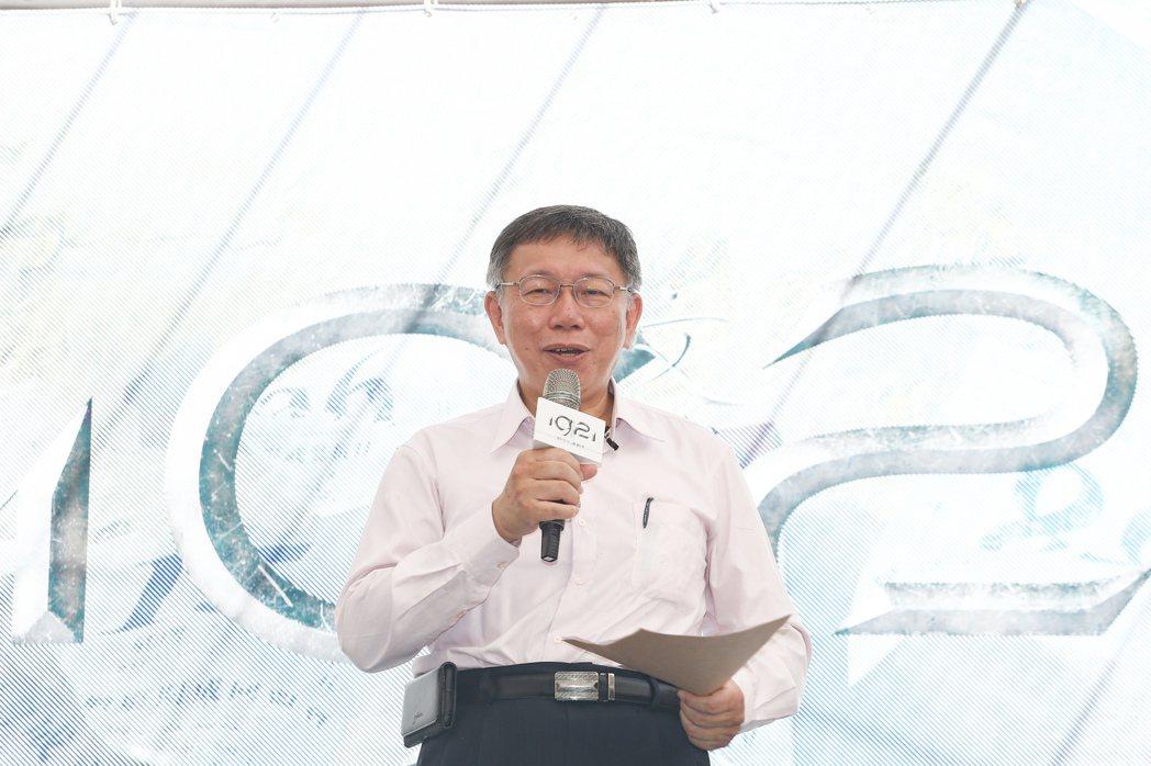 台北市市長柯文哲。聯合報系資料照/記者曾原信攝影