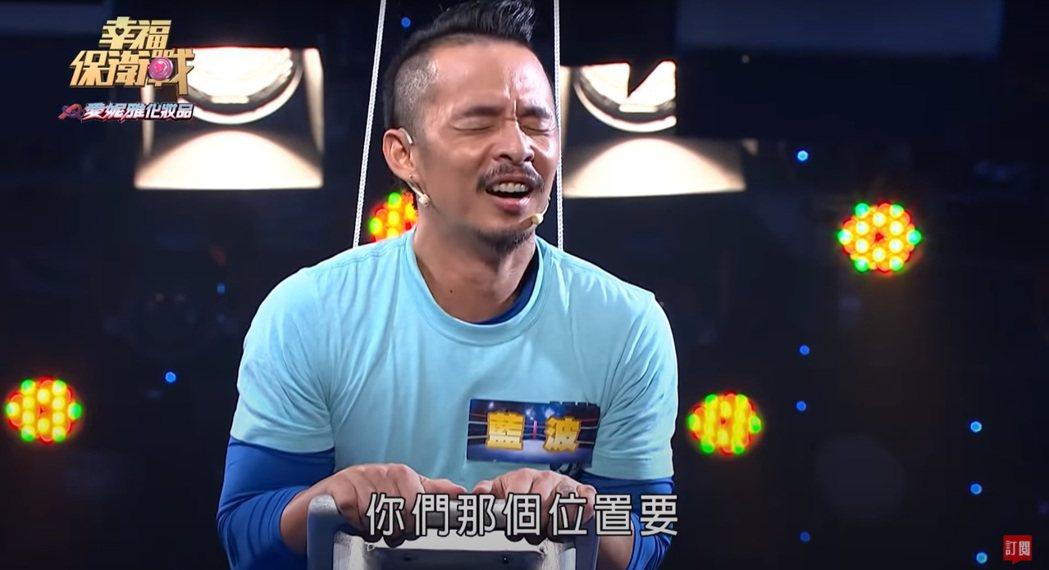 藍波老師挑戰登高搖呼拉圈。圖/擷自YouTube