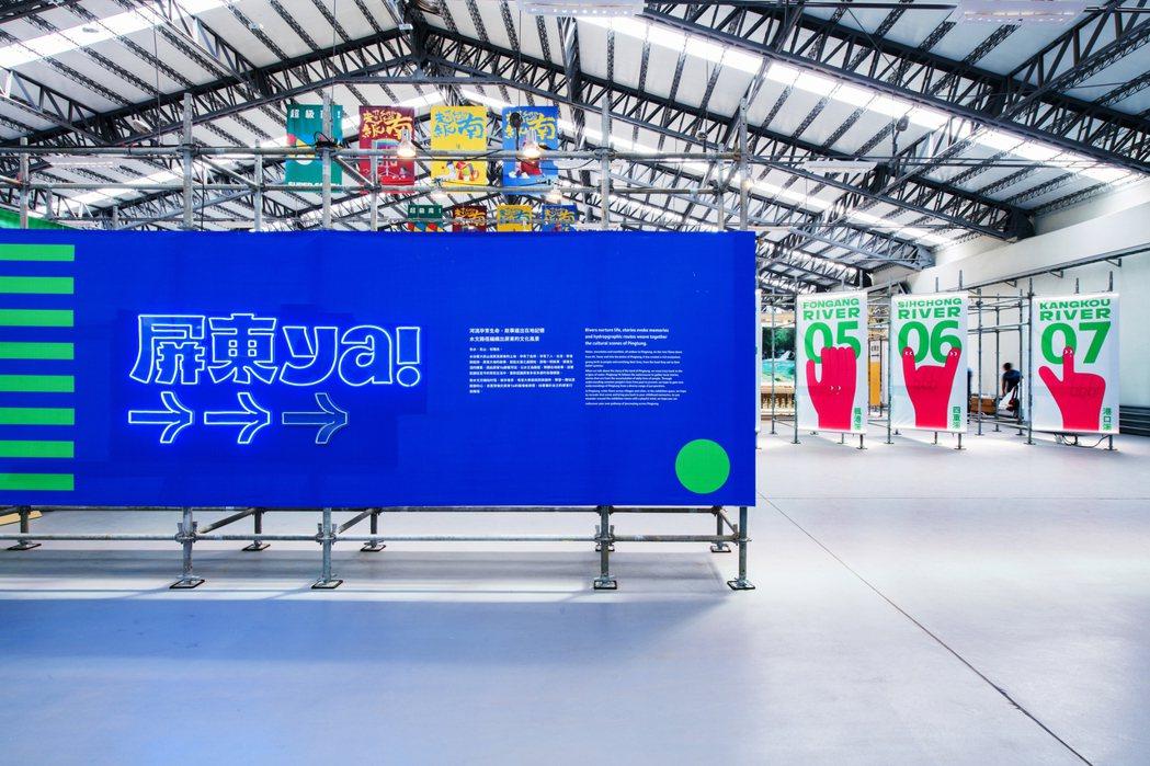游智維去年率領團隊參與屏東設計展。攝影/洪子傑