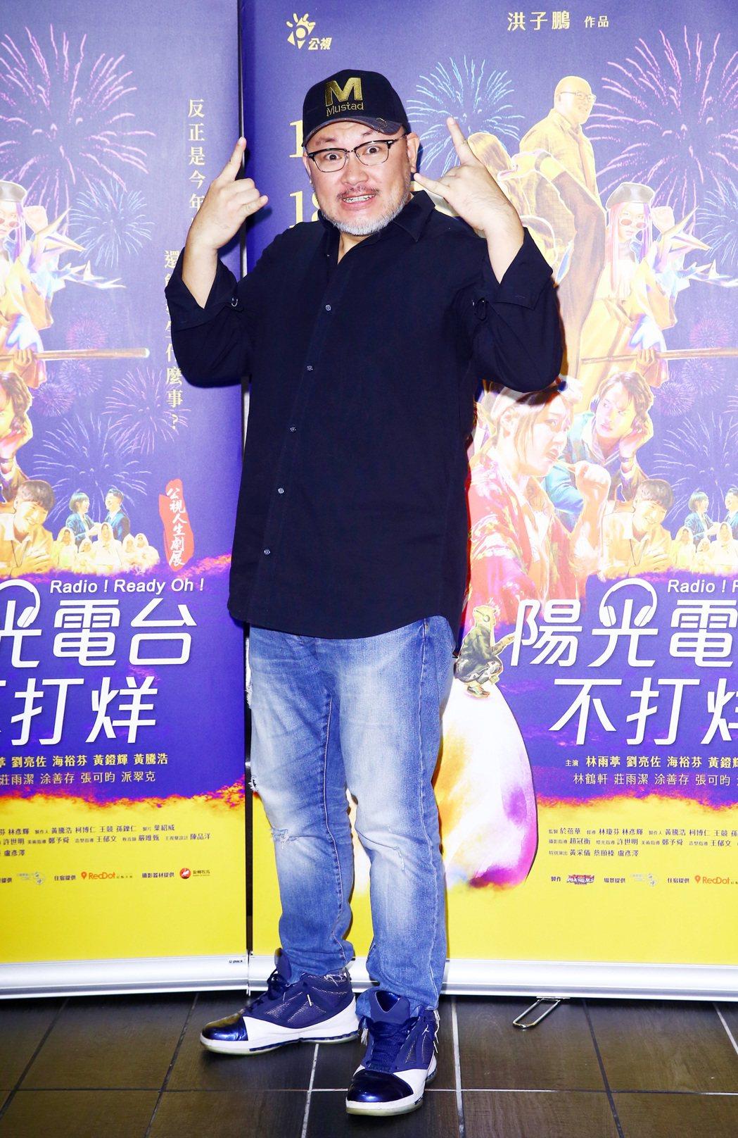 《陽光電台不打烊》演員之一劉亮佐。記者杜建重/攝影